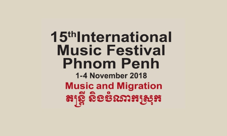 Internationa Music Featival Phnom Penh 2018